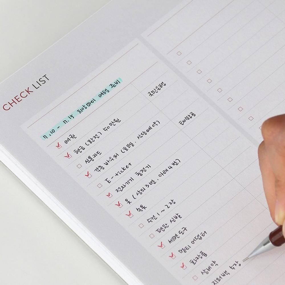 Checklist - Indigo Prism spiral bound undated weekly diary planner