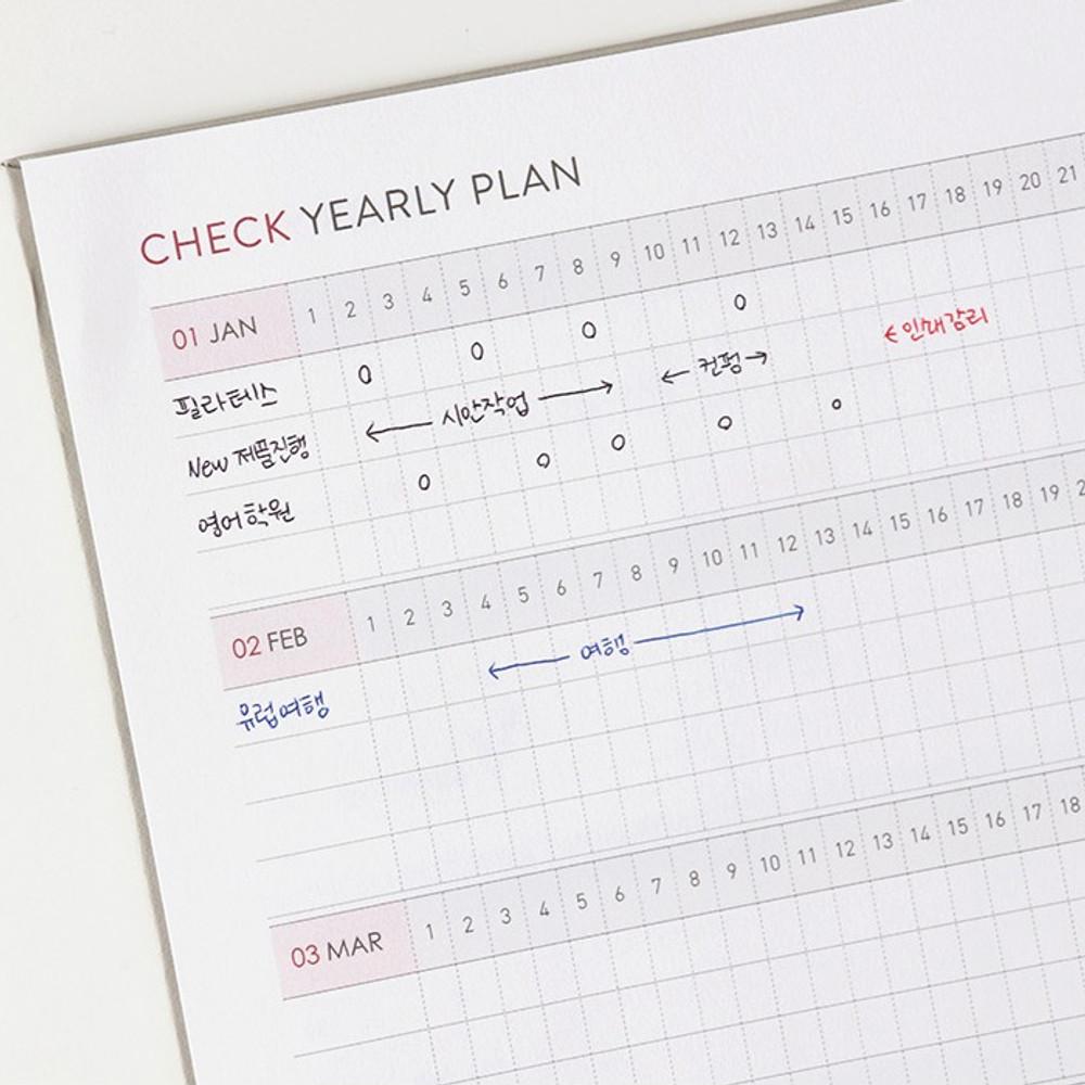 Yearly check plan - Indigo Prism spiral bound undated weekly diary planner