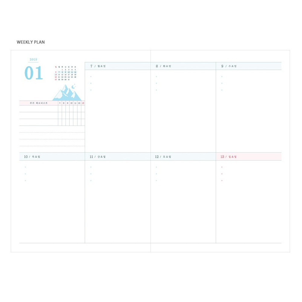 Weekly plan - 2019 Bright day dated weekly diary