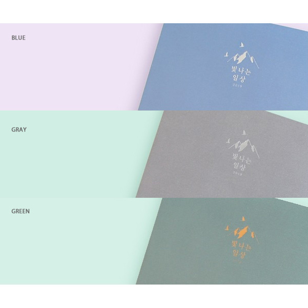 Colors of 2019 Bright day dated weekly diary
