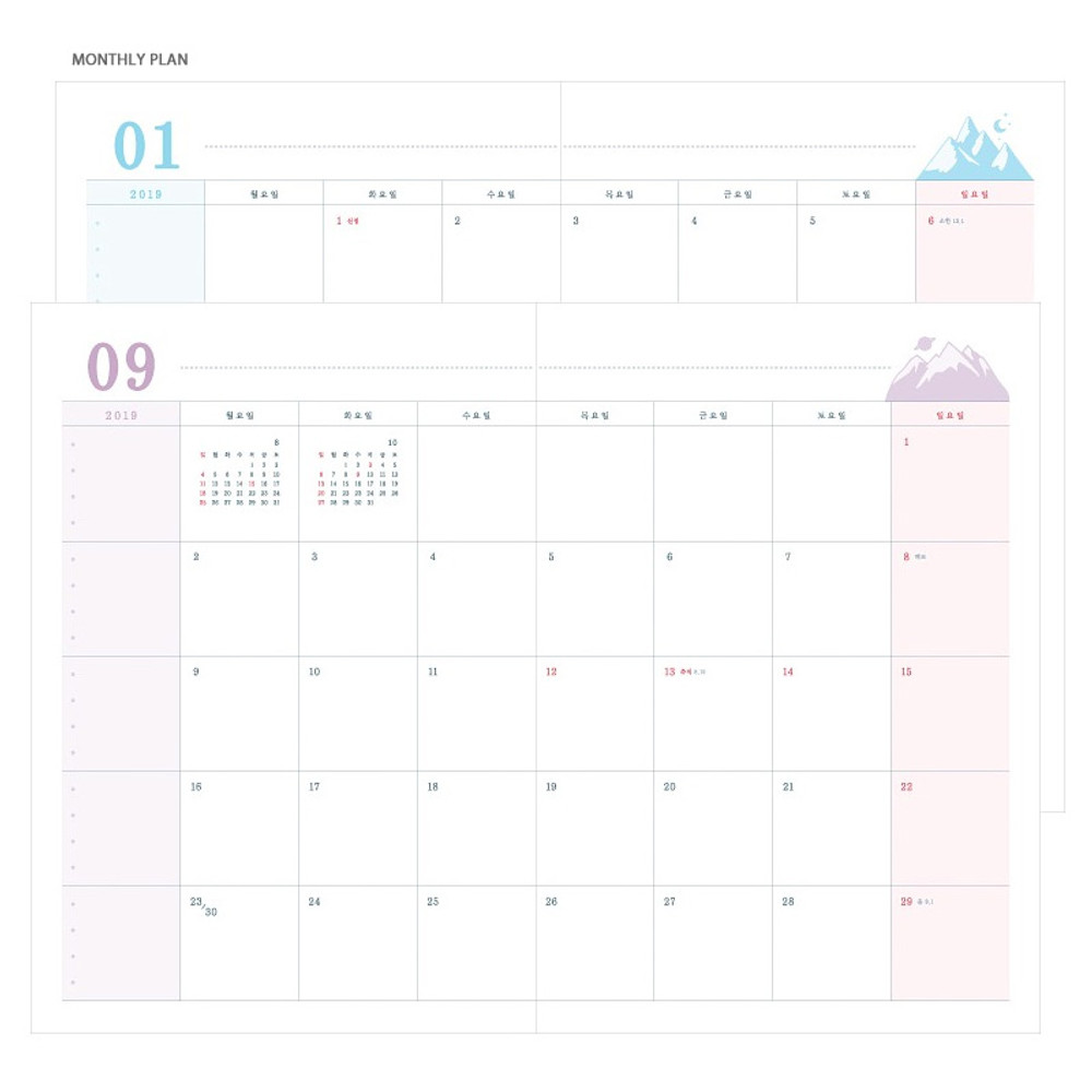 Monthly - 2019 Bright day dated weekly diary