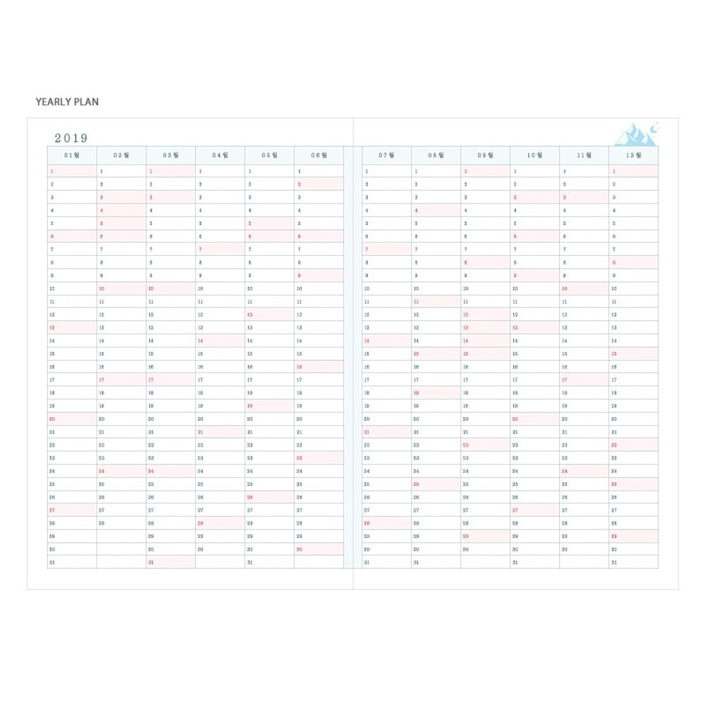 Yearly - 2019 Bright day dated weekly diary