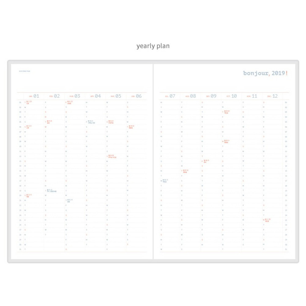 Yearly plan - ROMANE 2019 Oui 365 for workaholic dated weekly planner