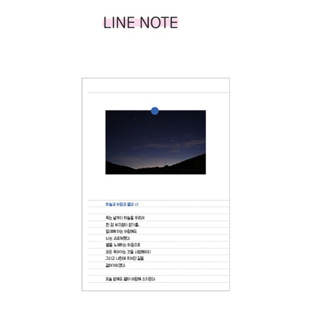 Line note - Rainbow dateless weekly diary planner