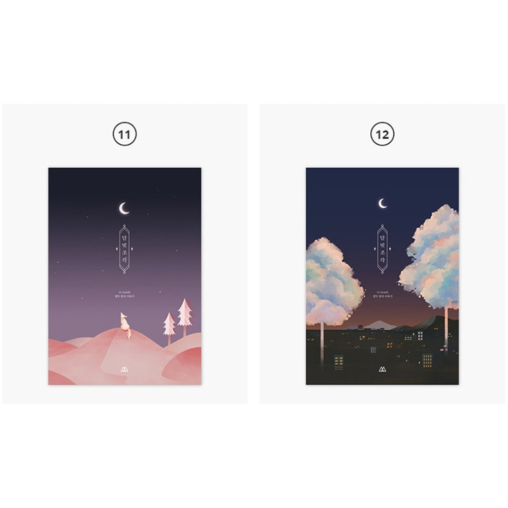 11, 12 - Moon piece undated weekly diary planner