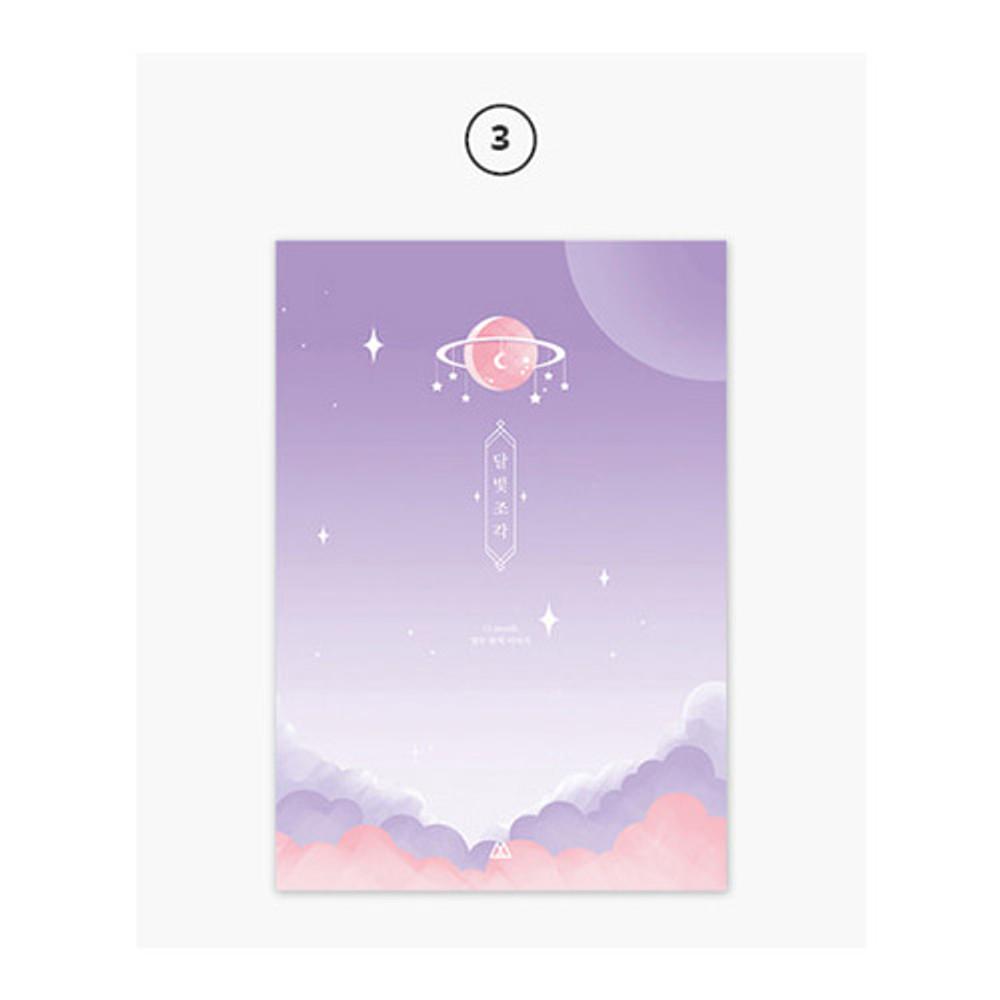3 - Moon piece large dateless weekly diary agenda