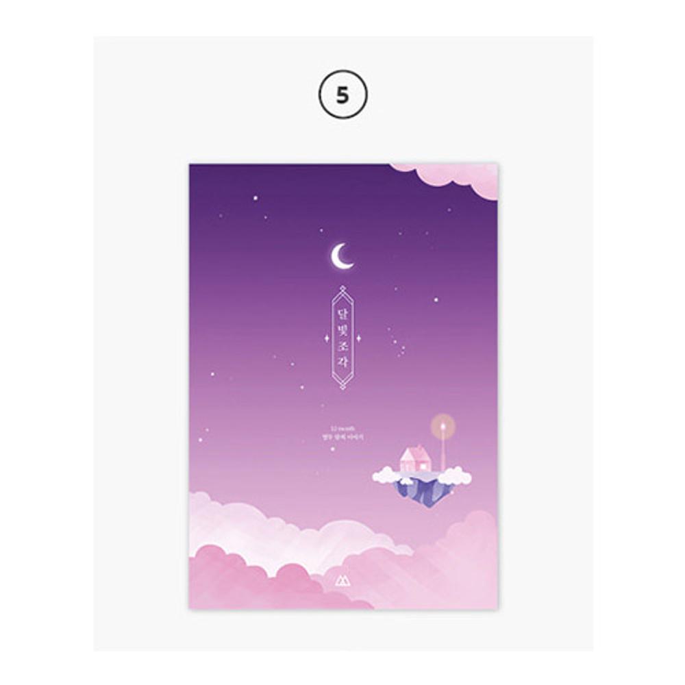 5 - Moon piece large dateless weekly diary agenda