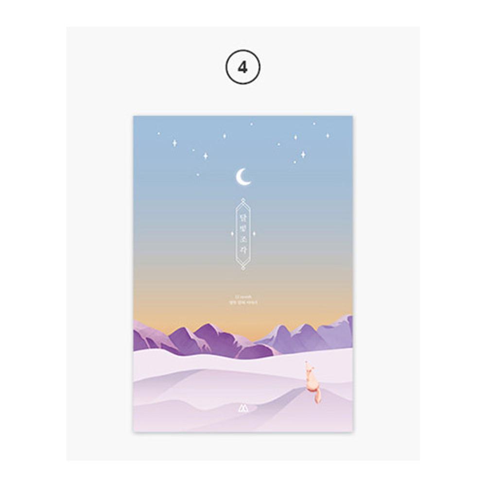 4 - Moon piece large dateless weekly diary agenda