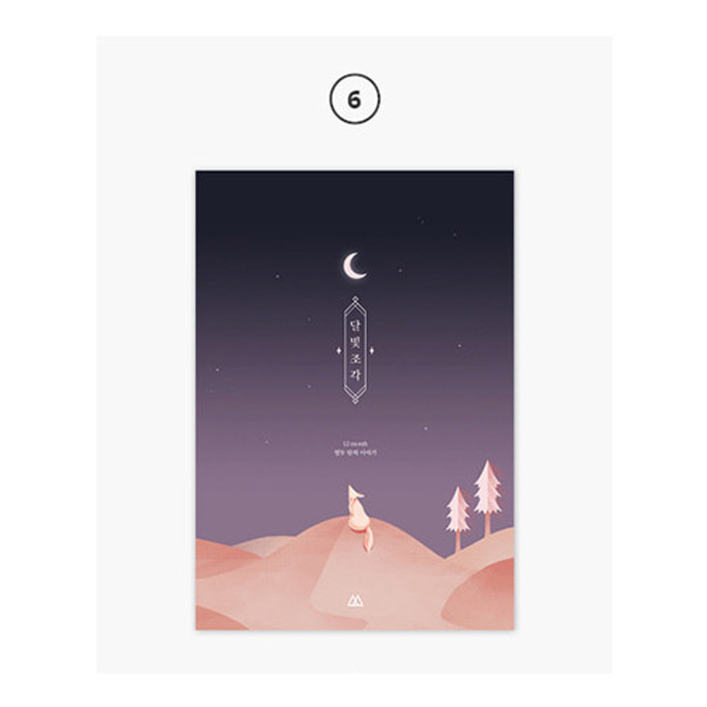 6 - Moon piece large dateless weekly diary agenda