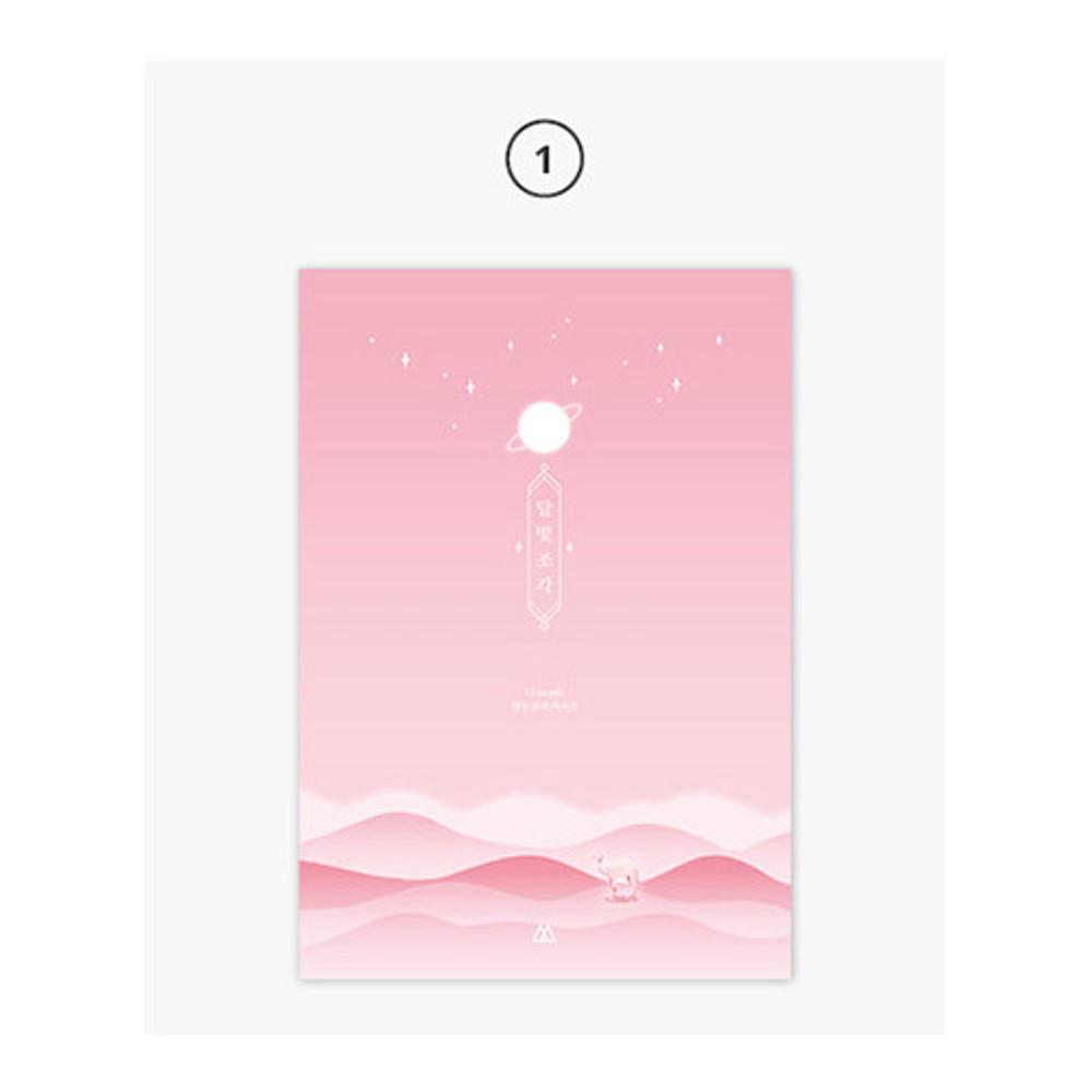 1 - Moon piece large dateless weekly diary agenda