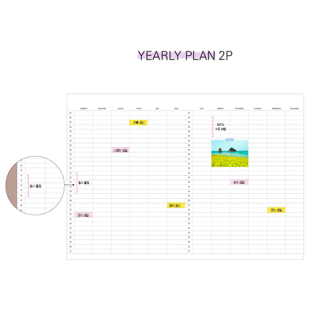 Yearly plan - Moon piece large dateless weekly diary agenda
