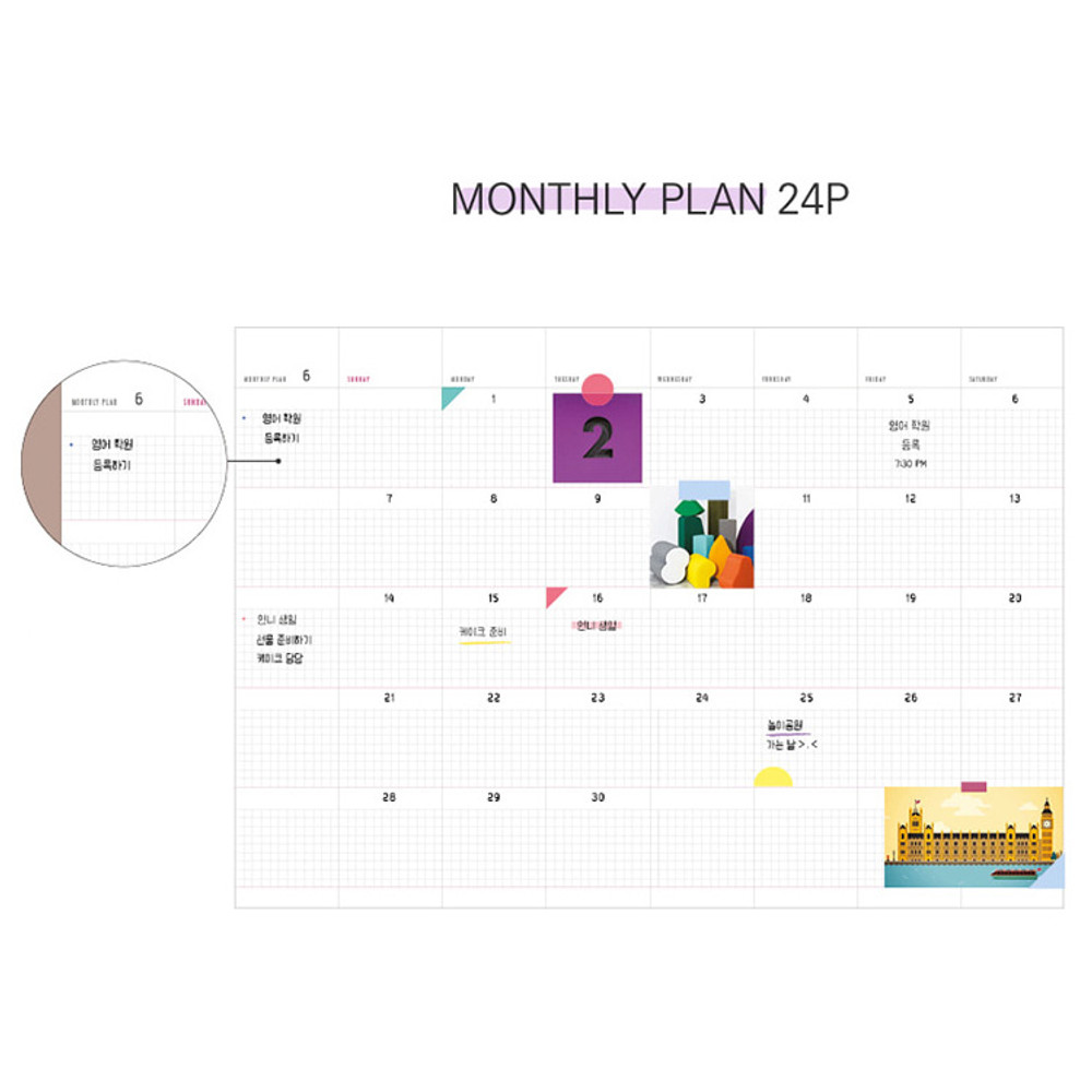 Monthly plan - Moon piece large dateless weekly diary agenda