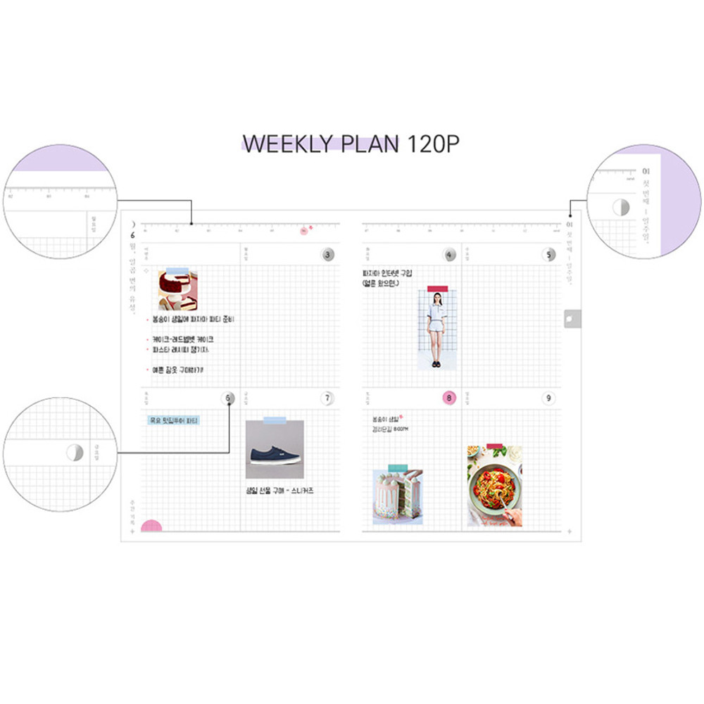Weekly plan - Moonshine undated weekly diary planner agenda