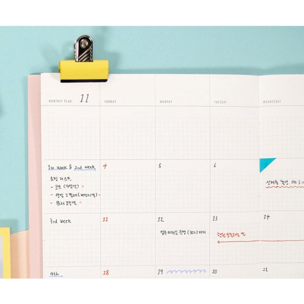 Monthly plan - The moments dateless weekly diary planner
