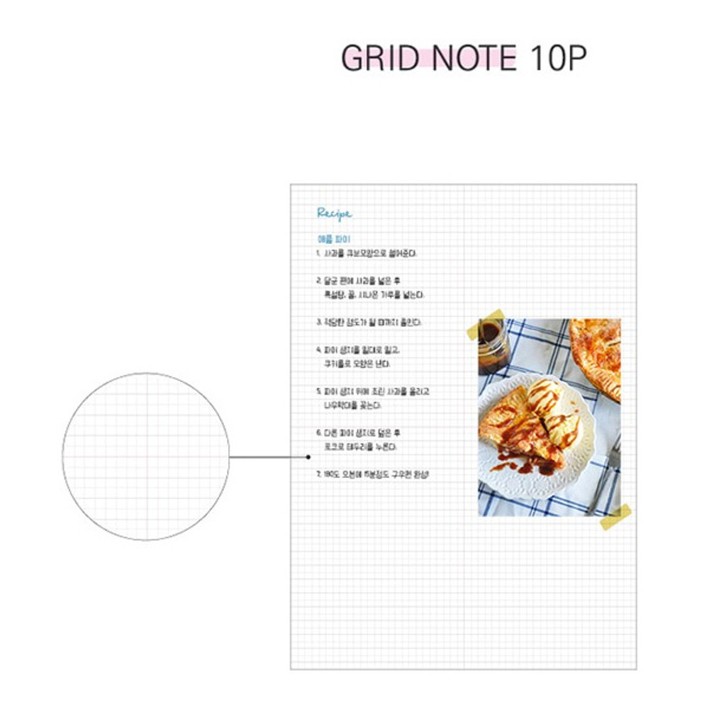 Grid note - The moments dateless weekly diary planner