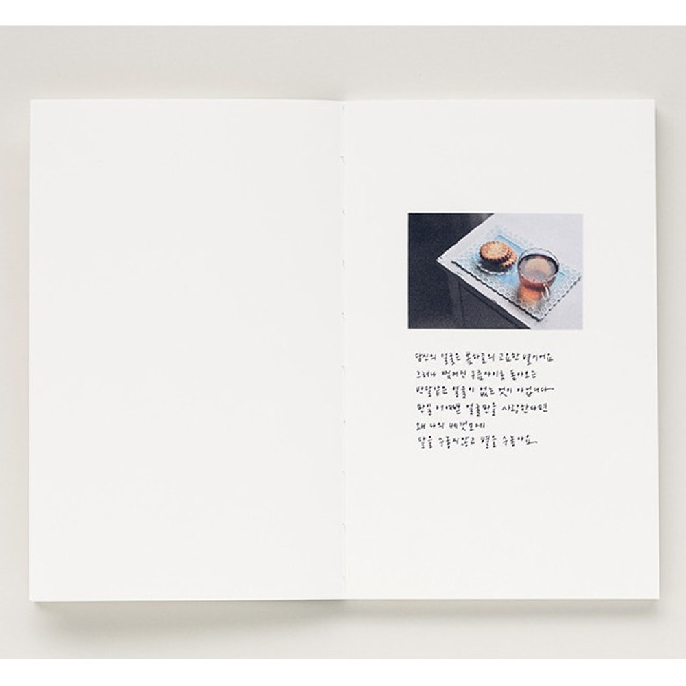 Meaningful time record plain drawing notebook