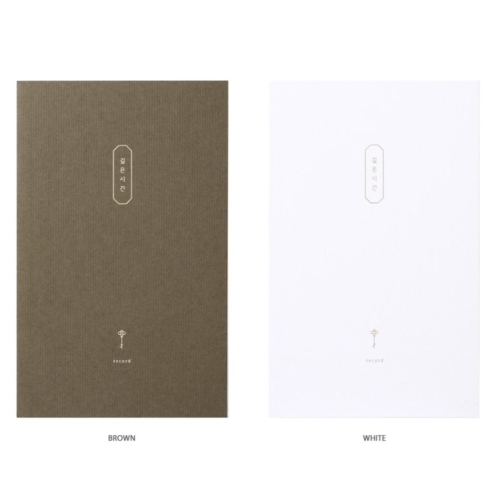 Colors of Meaningful time record plain drawing notebook