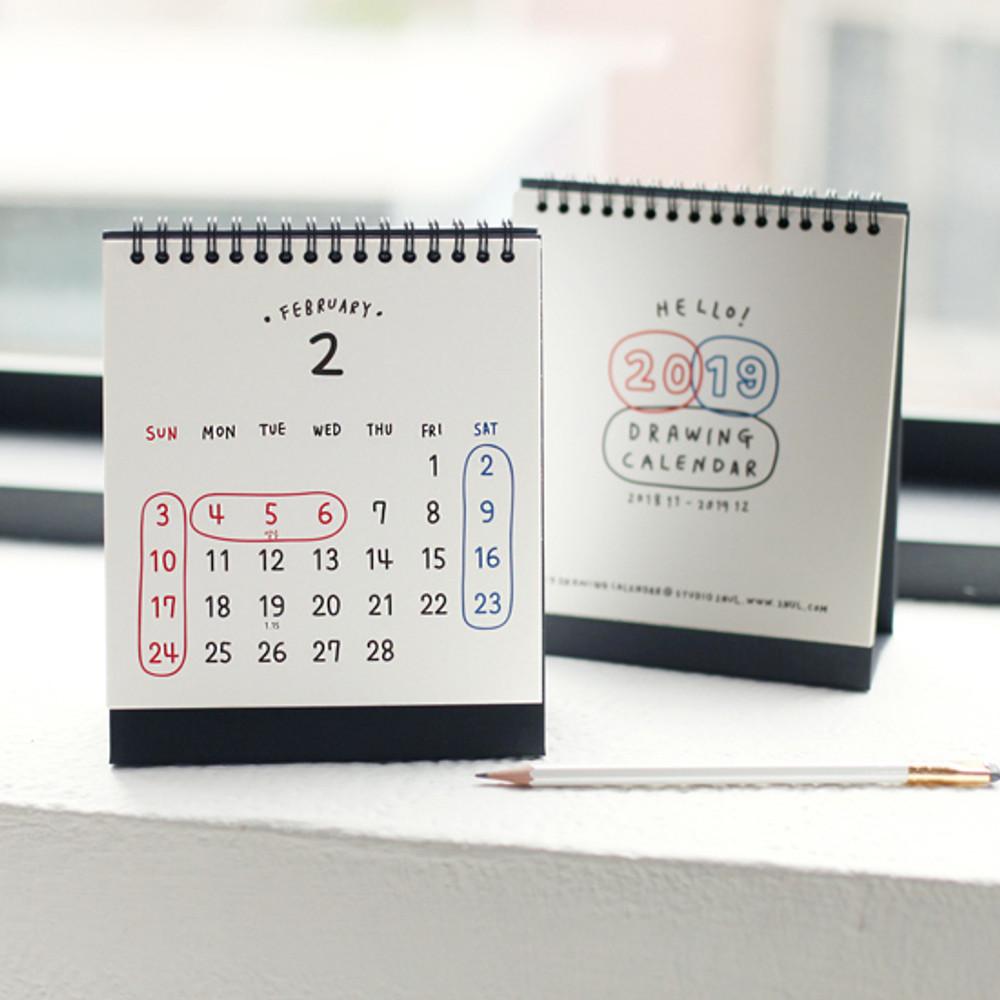 2NUL 2019 Drawing monthly spiral desk calendar
