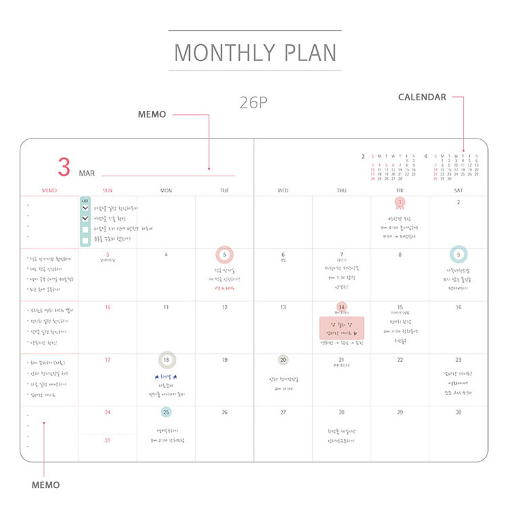 Monthly plan - 2019 Day by Day large dated weekly diary