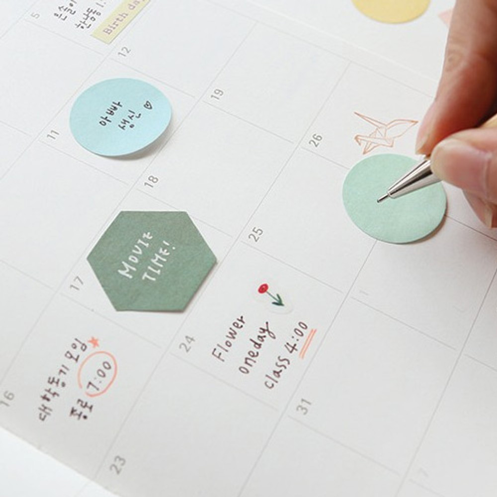 Example of use - Small sticky note set for monthly and weekly plan