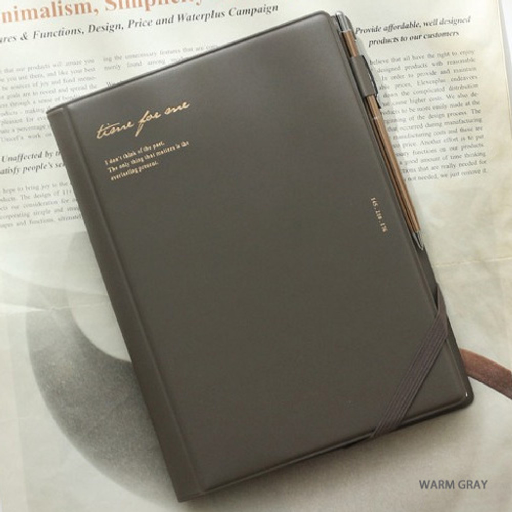 Warm gray - Time for me undated weekly diary planner