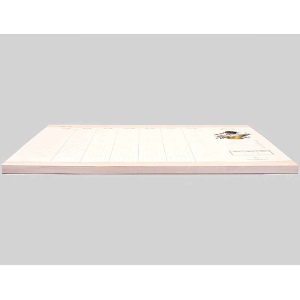 120gsm -  Reading dateless monthly desk scheduler pad