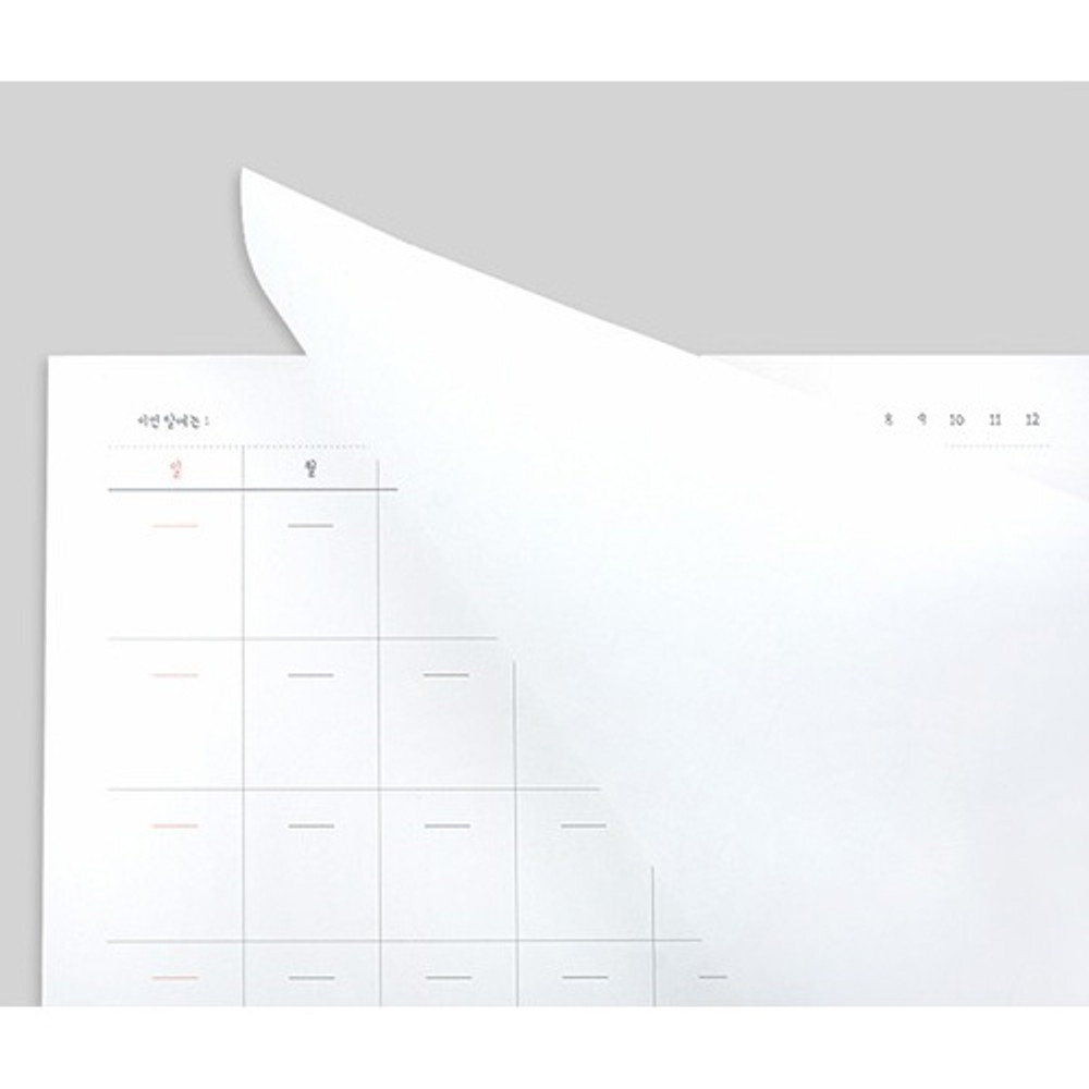 Easy tear out - Plain undated monthly desk scheduler pad
