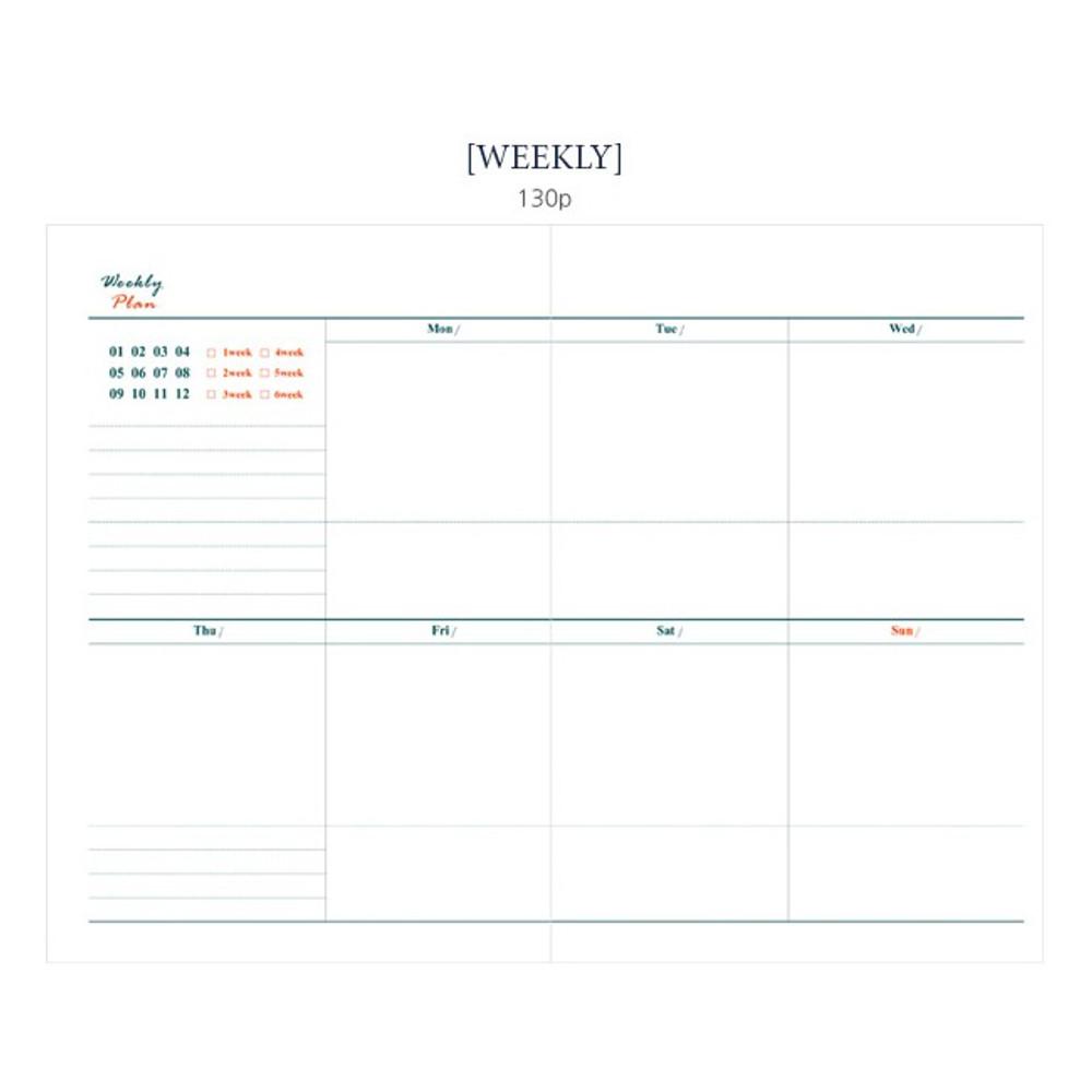 Weekly plan - Tailorbird pattern dateless weekly planner