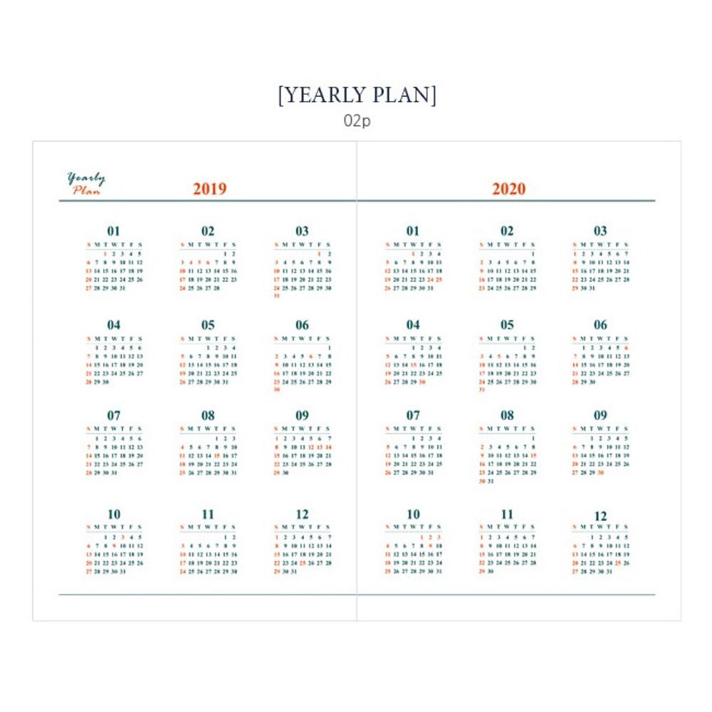 Yearly plan - Tailorbird pattern dateless weekly planner