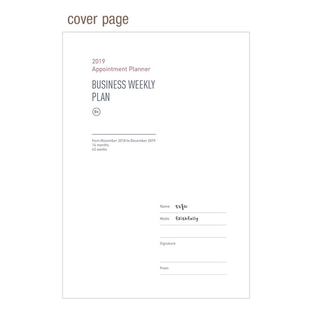 Cover page - 2019 Appointment B6 business dated weekly scheduler