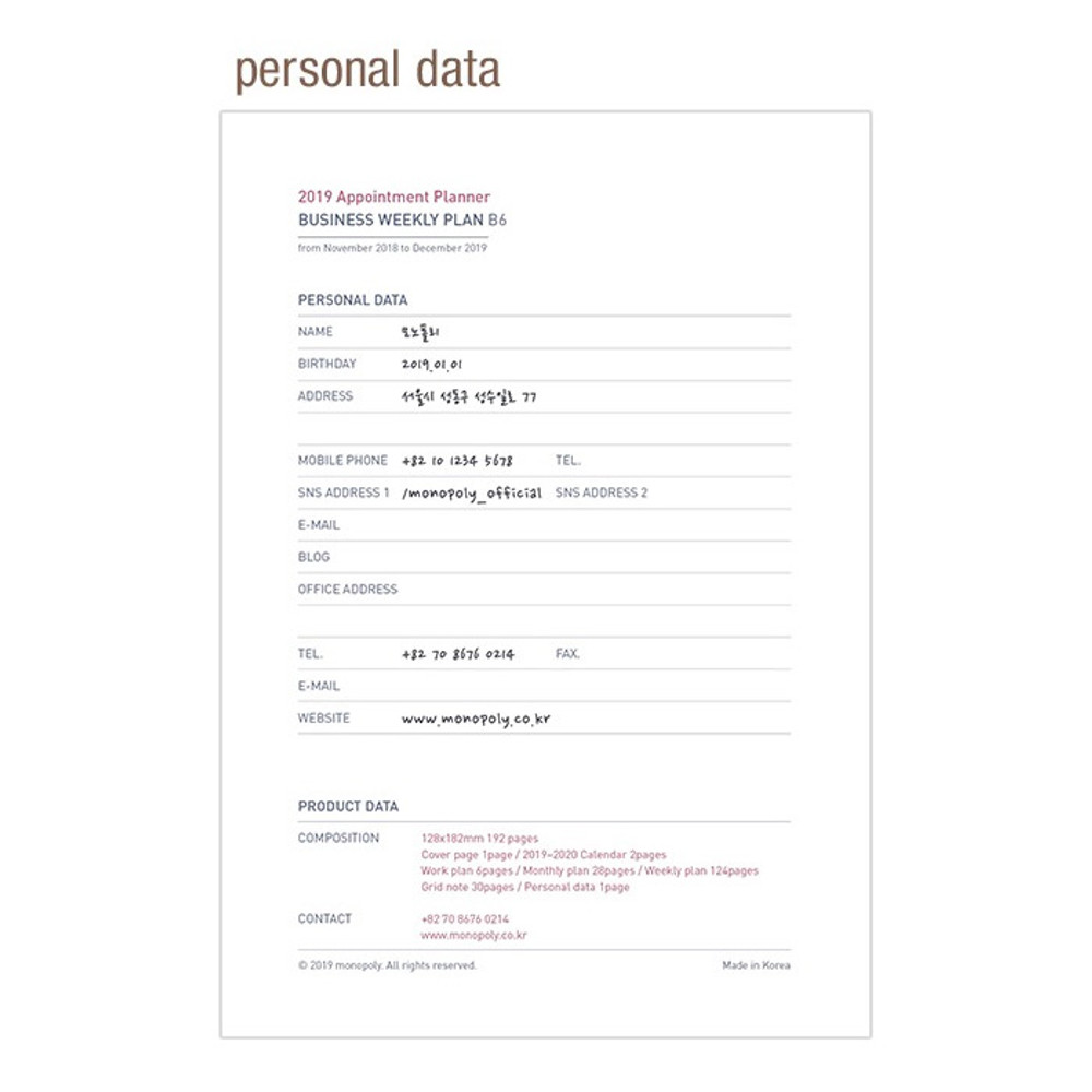 Personal data - 2019 Appointment B6 business dated weekly scheduler