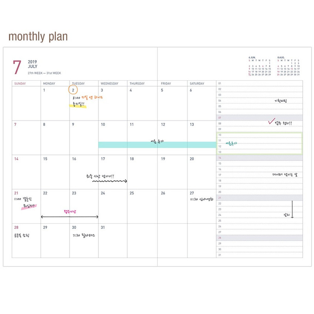 Monthly plan -  2019 Appointment B6 business dated weekly scheduler