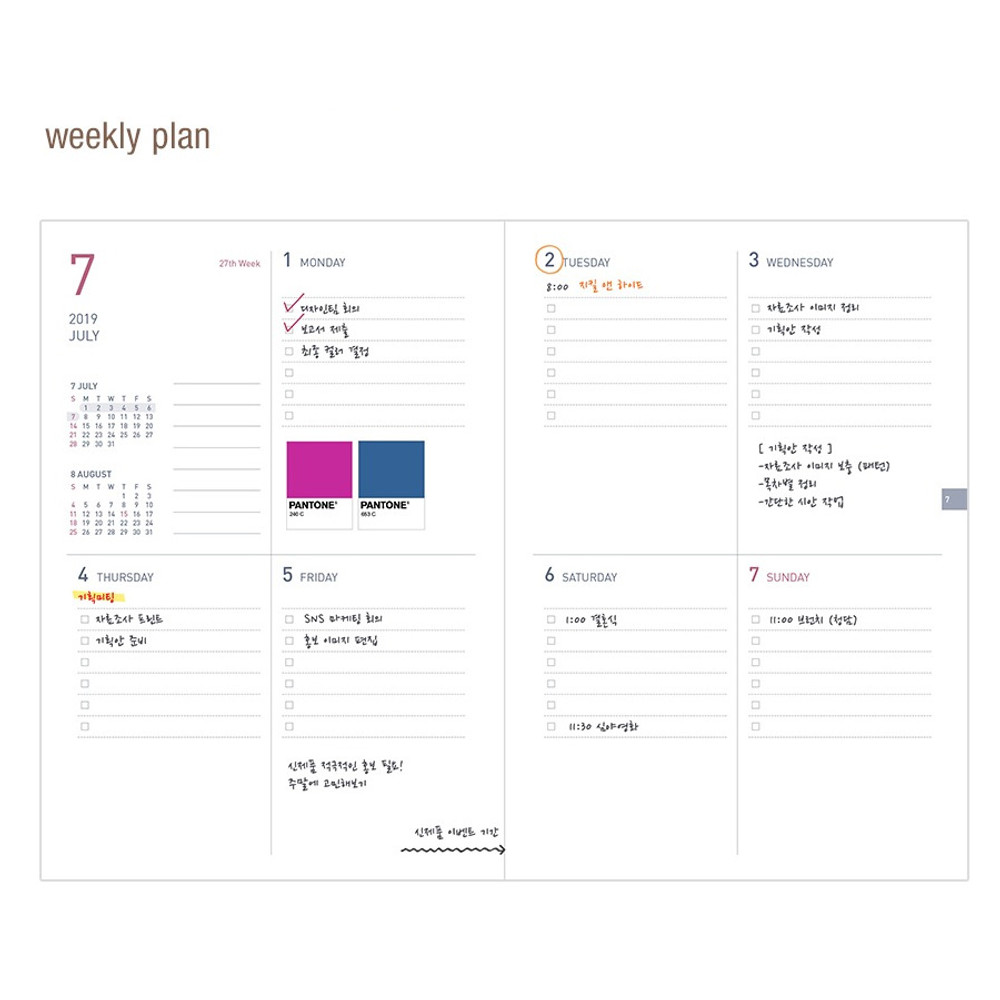 Weekly plan - 2019 Appointment B6 business dated weekly scheduler