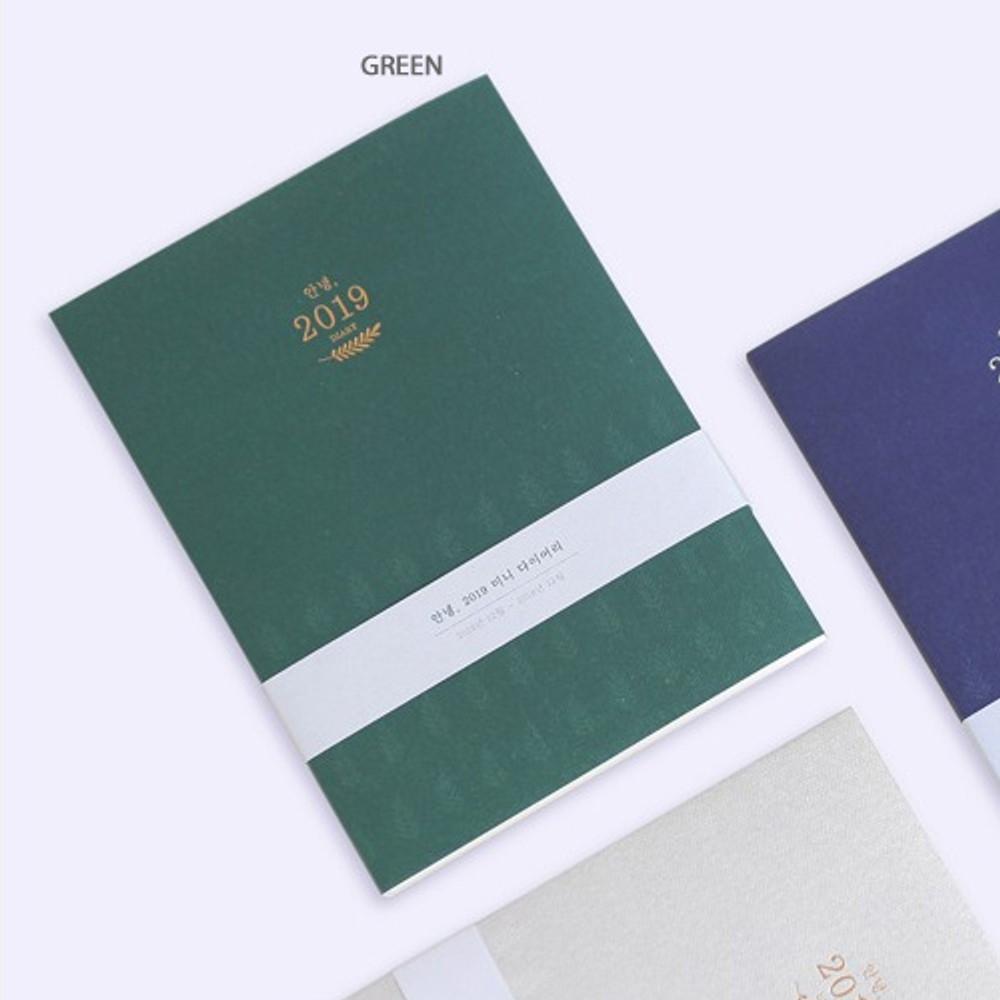 Green - 3AL Hello 2019 small dated weekly agenda scheduler
