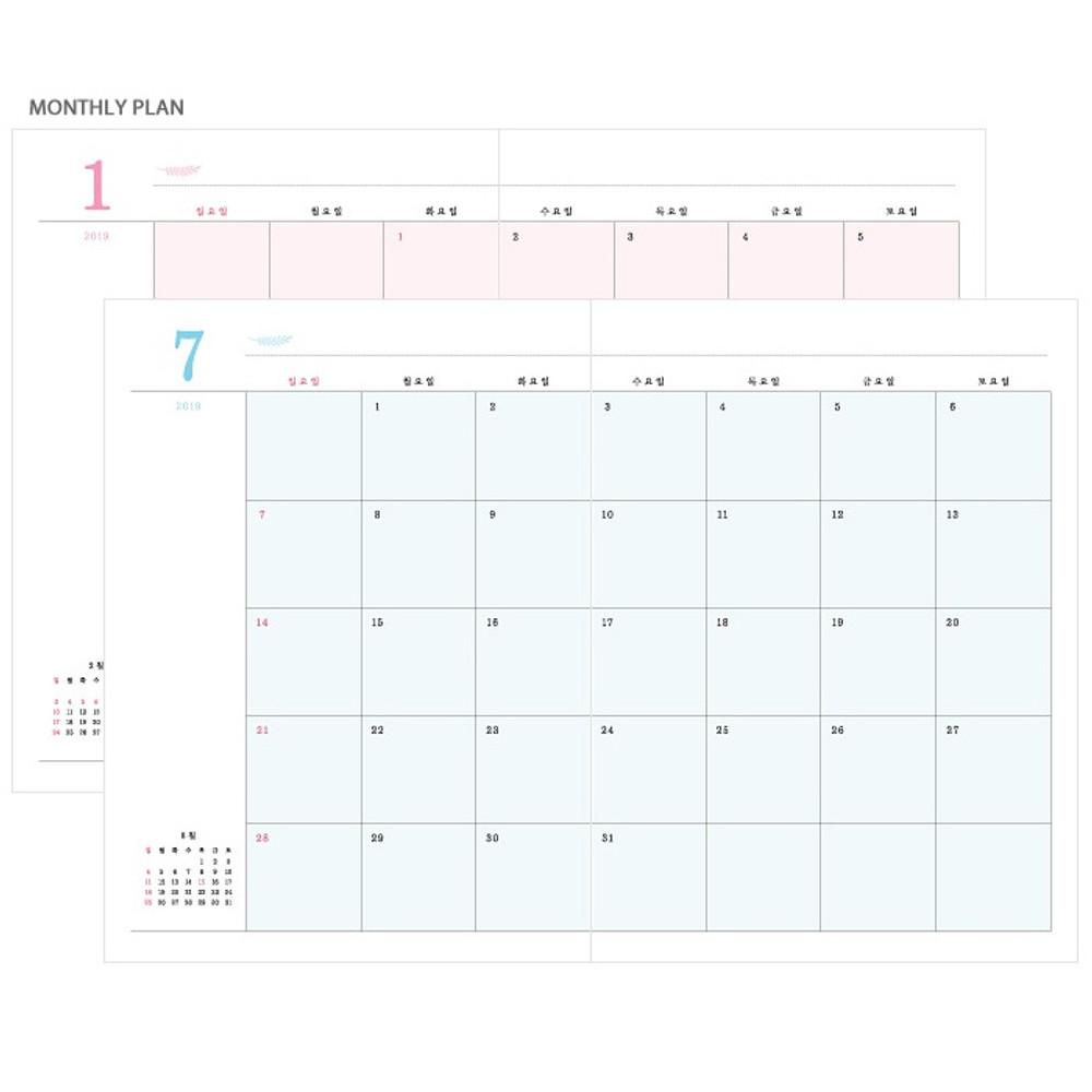 Monthly plan - 3AL Hello 2019 small dated weekly agenda scheduler