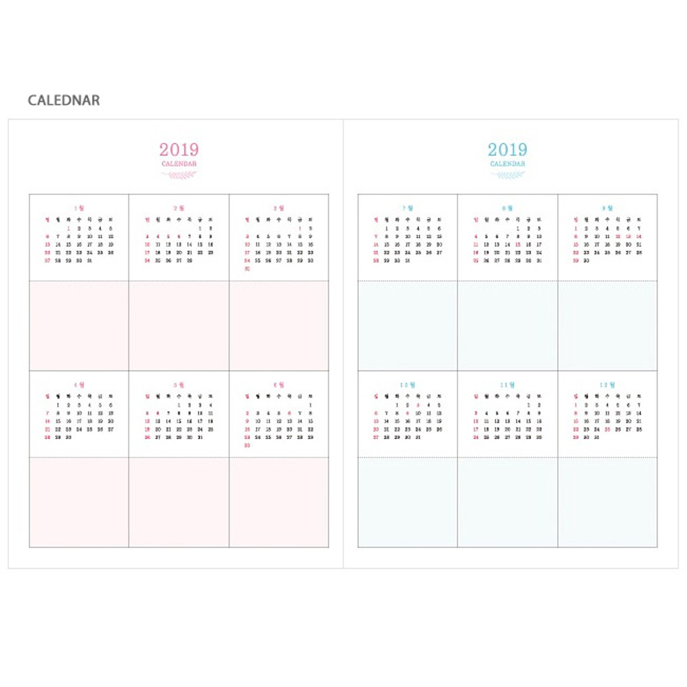 Calendar - 3AL Hello 2019 small dated weekly agenda scheduler
