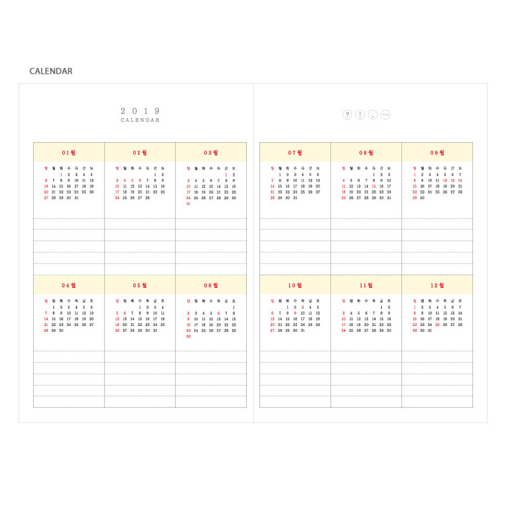 Calendar - 3AL 2019 Today thinking dated daily diary