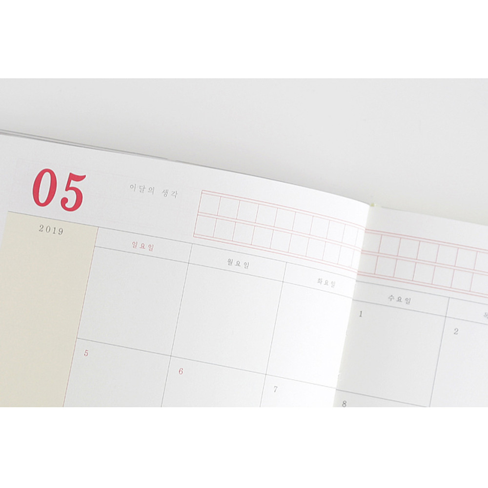 Monthly plan - 3AL 2019 Today thinking dated daily diary