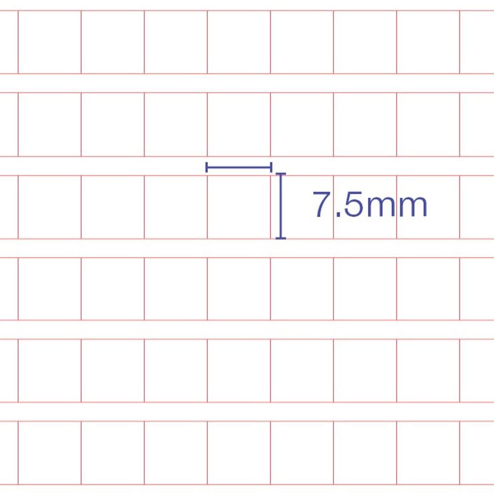 Grid size - Ardium 400 Squared manuscript paper notepad