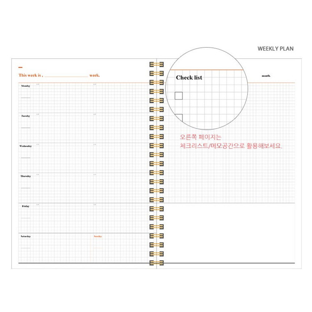 Weekly plan - Wanna This Classic spiral bound dateless weekly  planner