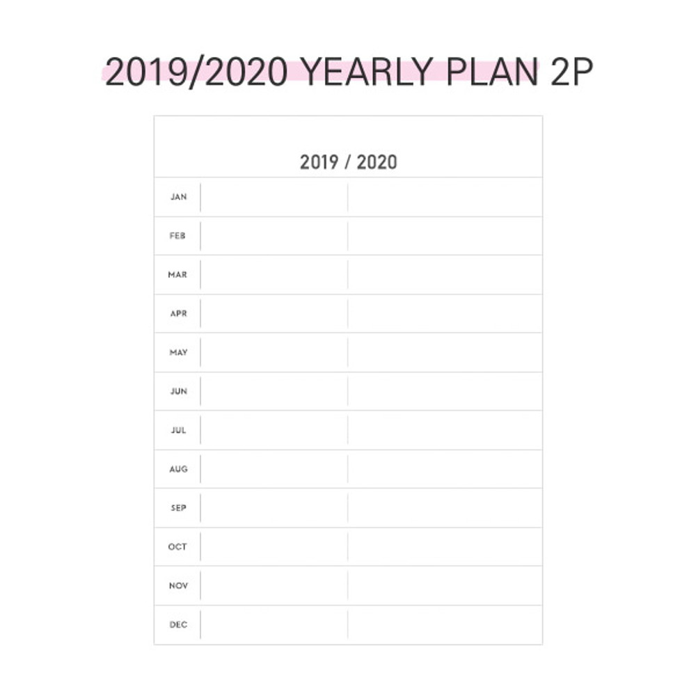 Yearly plan - Second mansion 2019 Moment monthly desk to flip calendar