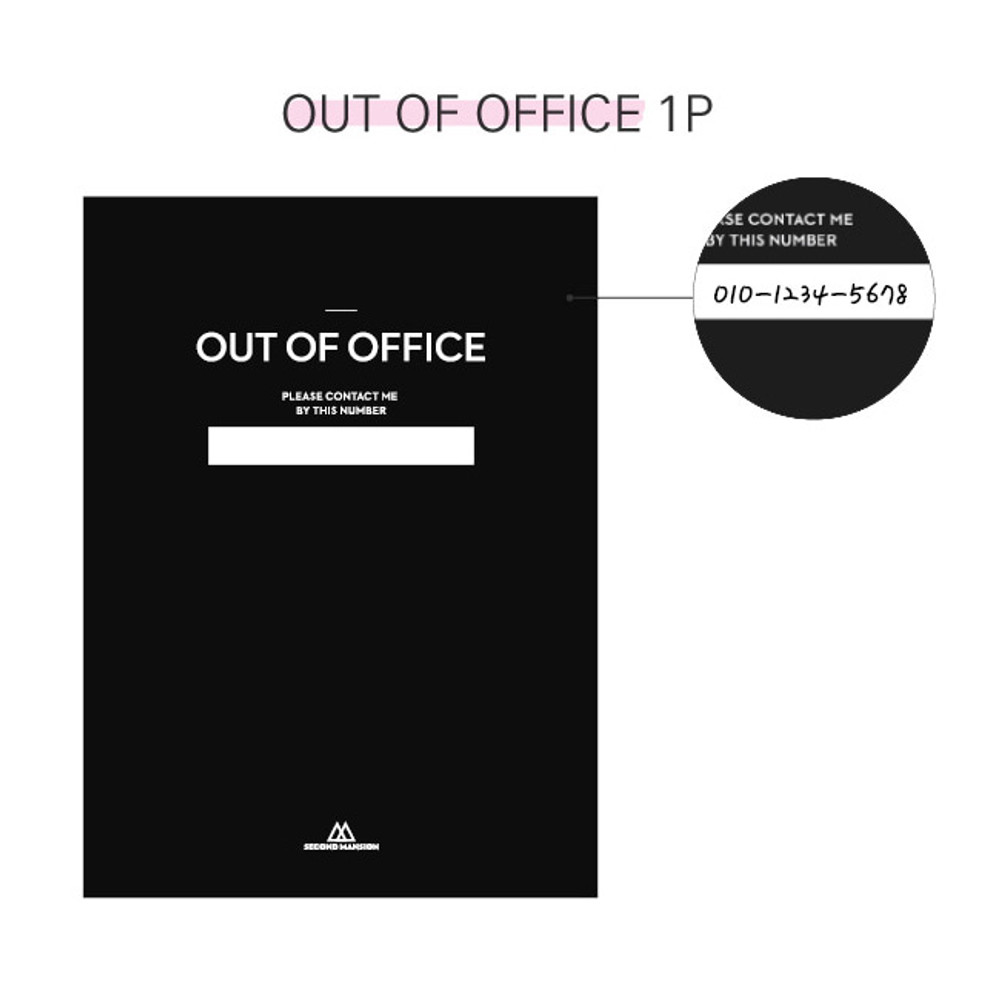 Out of office - Second mansion 2019 Moment monthly desk to flip calendar