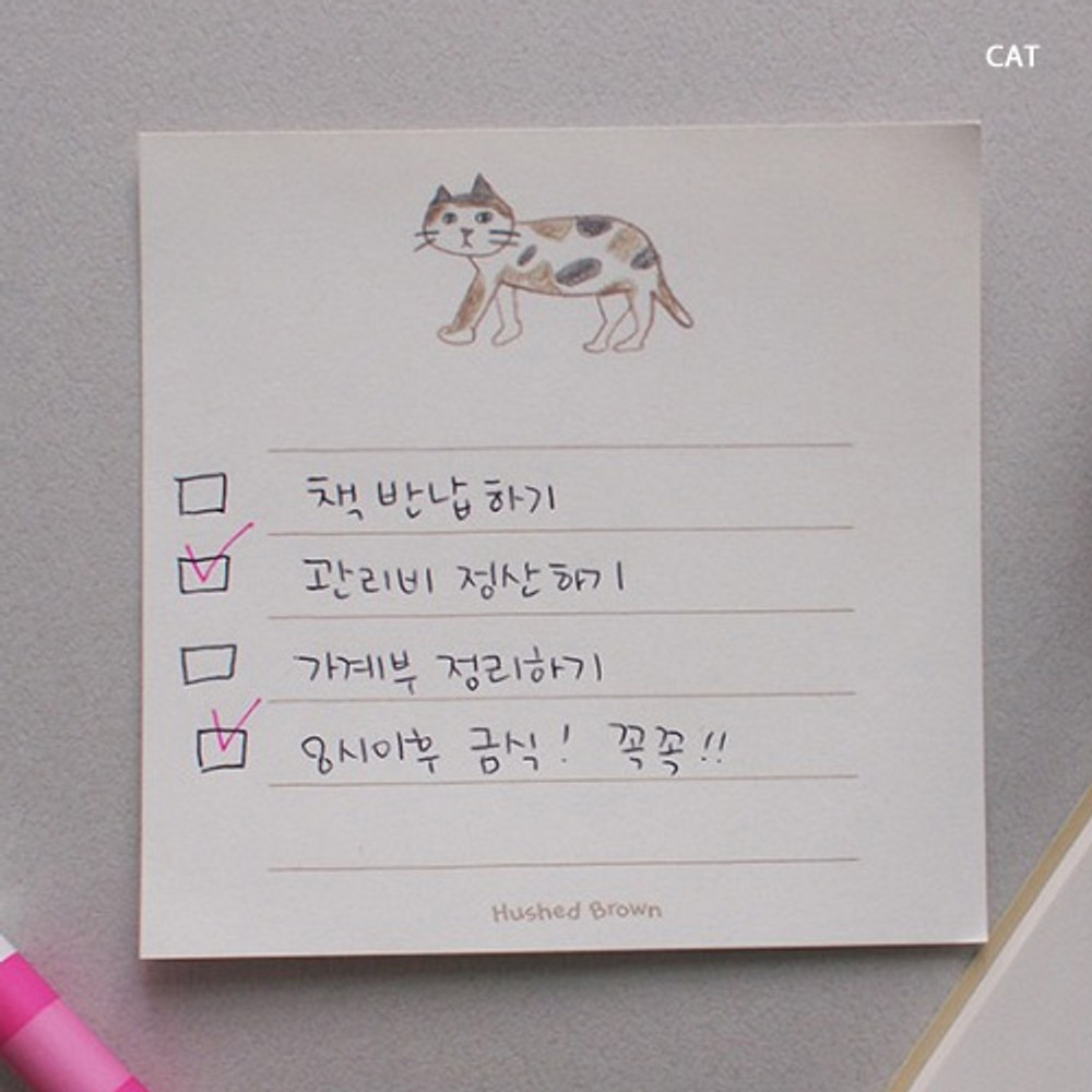Cat - Hello Today Hushed brown small lined memo notepad