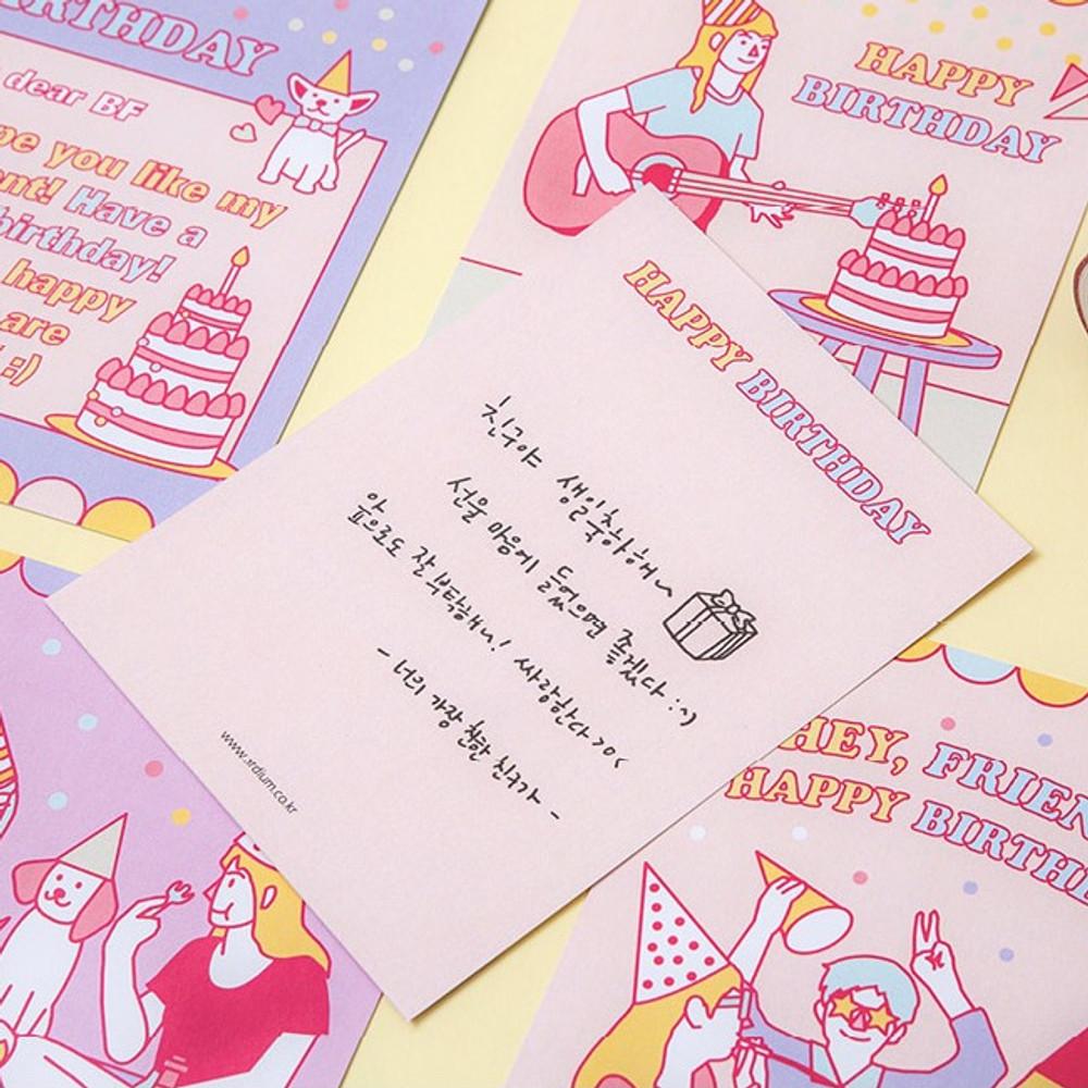 Ardium Happy birthday message card