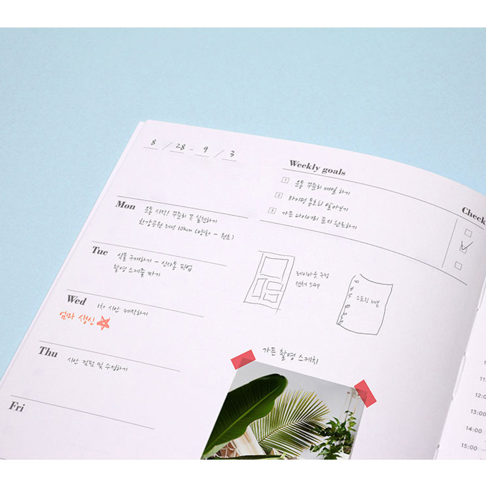 Weekly - Garden one month dateless daily diary planner
