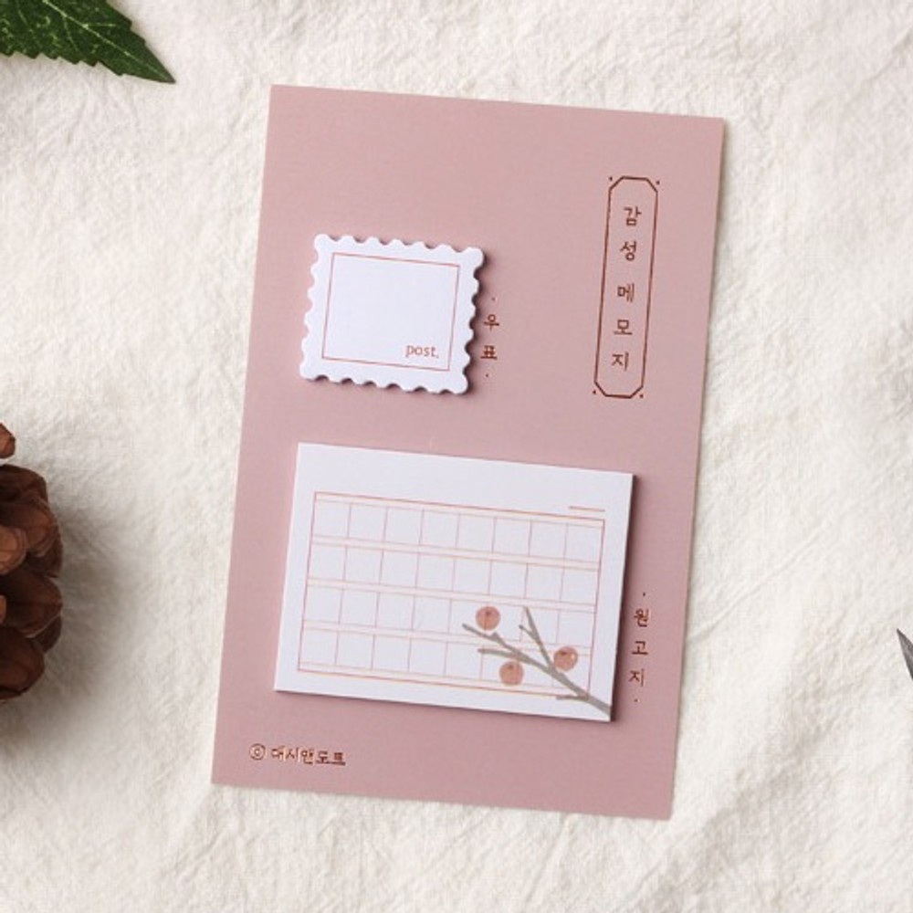 Stamp and squared manuscript paper sticky notes memo notepad