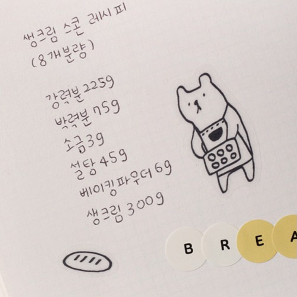 Example of use - Oh my transparent deco sticker