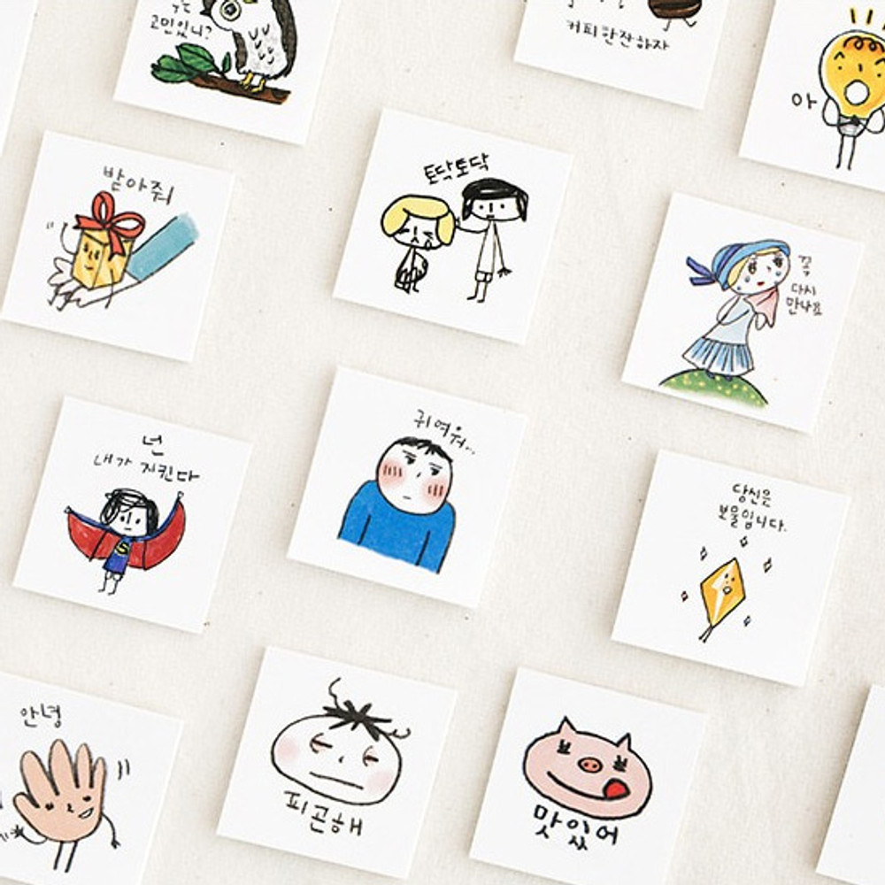 Livework Todac Todac message paper deco sticker set