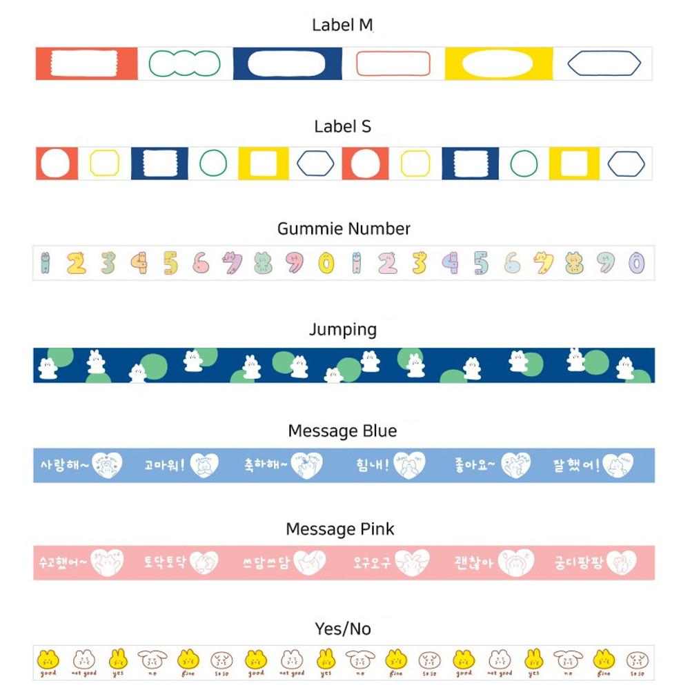 Option - Gummies washi paper deco masking tape