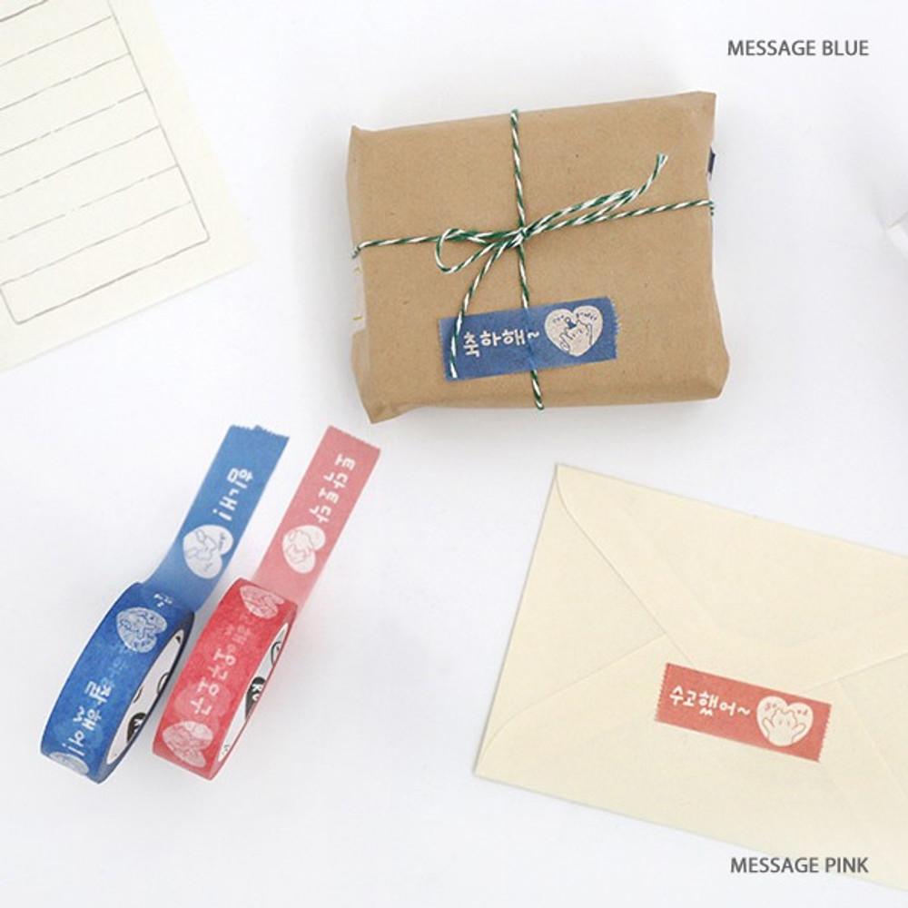 Message blue, Message pink - Gummies washi paper deco masking tape